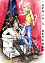 cover Yakuza's Revenge vol 2
