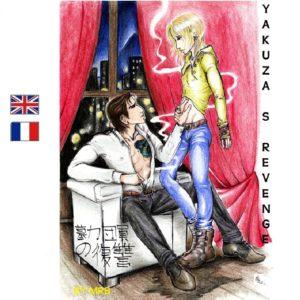 Yakuza's Revenge Vol 2