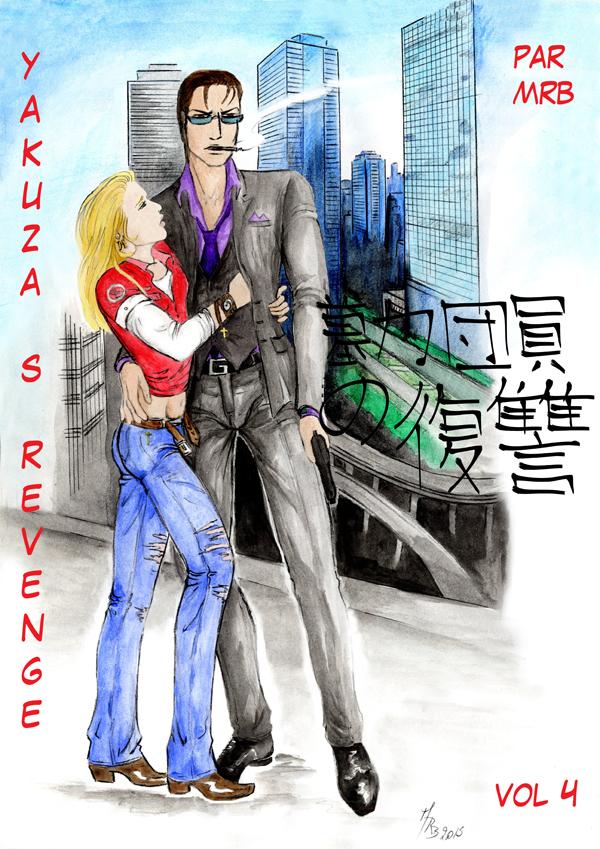 YAKUZAS REVENGE vol.4