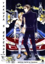 cover Yakuza's Revenge vol 1